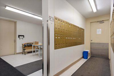 Mail & Parcel Room